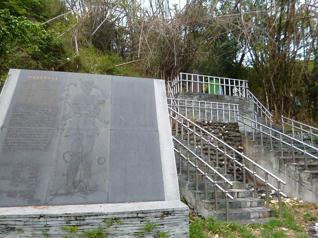 Arapanay紀念碑
