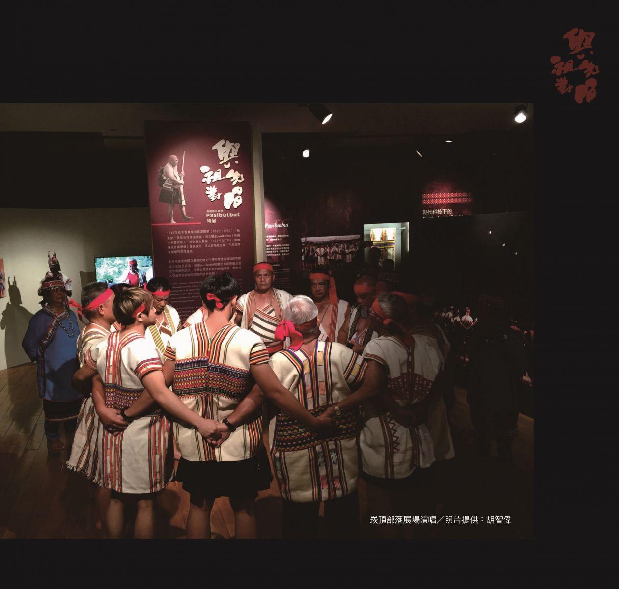 崁頂部落展場演唱/照片提供:胡智偉