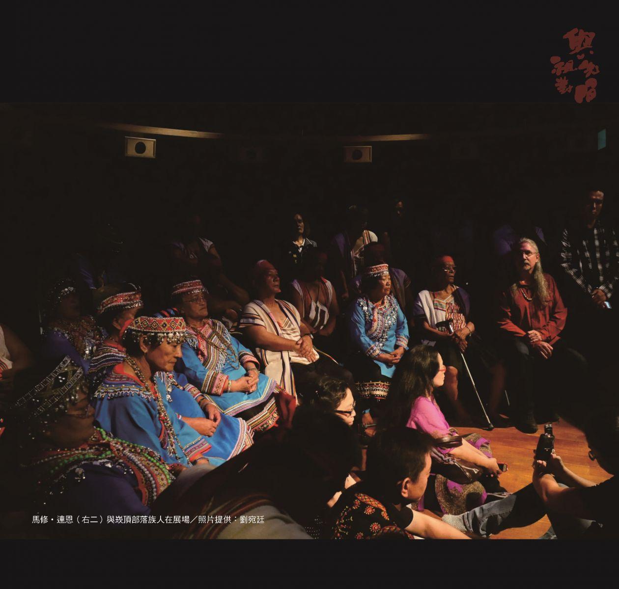 馬修˙連恩(右二)與崁頂部落族人在展場/照片提供:劉宛廷