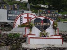 霧台鄉阿禮社區公墓 圖片提供:黃芳琪