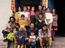 泰雅族聯合家庭組織