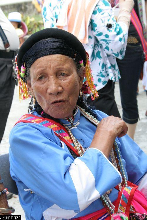 阿美族女性耆老