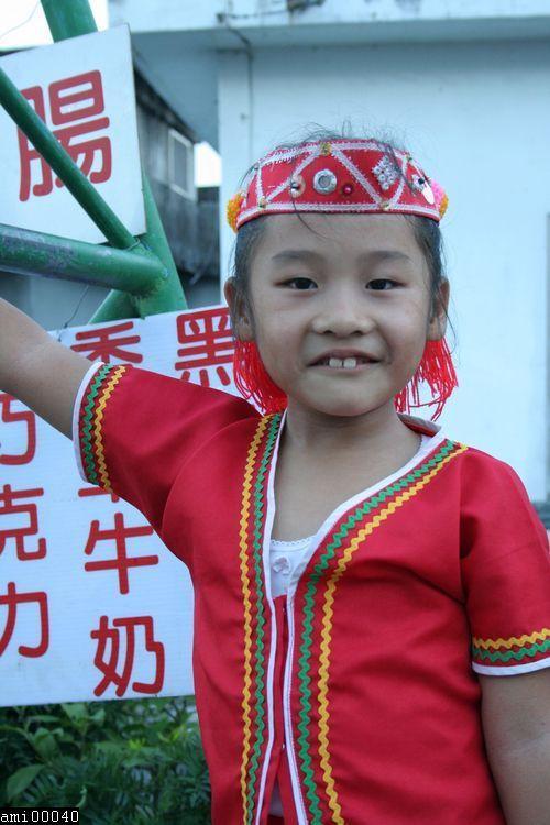 微笑的阿美族小女孩