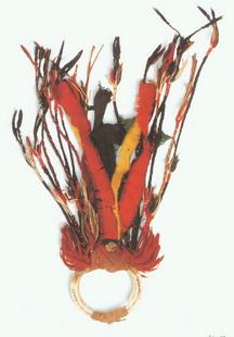 鄒族青年臂飾