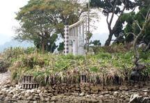 Lalu Island of Thao (Guanghwa Island)
