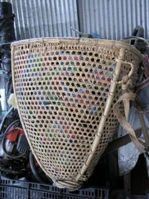 Tsou\\\'s shoulder basket