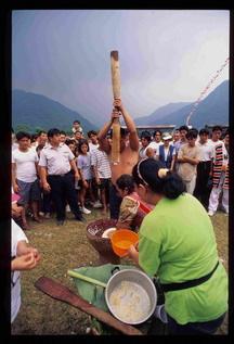 泰雅族醃肉