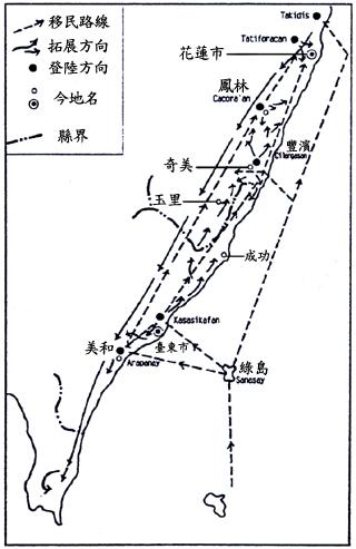 部落遷移圖(出處:廖守臣、李景崇,1998:10)