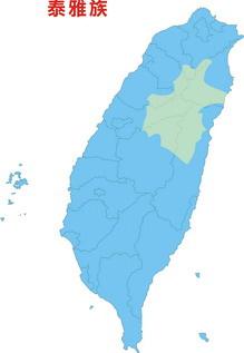 泰雅族在台灣分佈圖