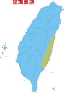 噶瑪蘭族在台灣分佈圖