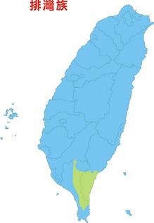 排灣族在台灣分佈圖