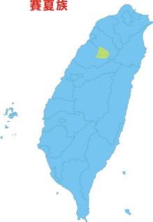 賽夏族在台灣分佈圖