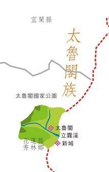 太魯閣族在花蓮縣分佈圖