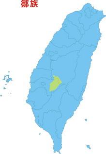 鄒族在台灣分佈圖