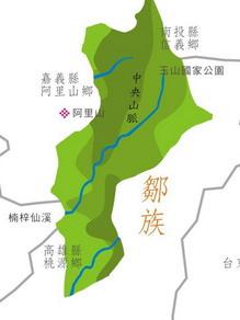 鄒族在台灣中南部分佈圖