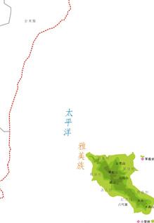 雅美族在蘭嶼分佈圖
