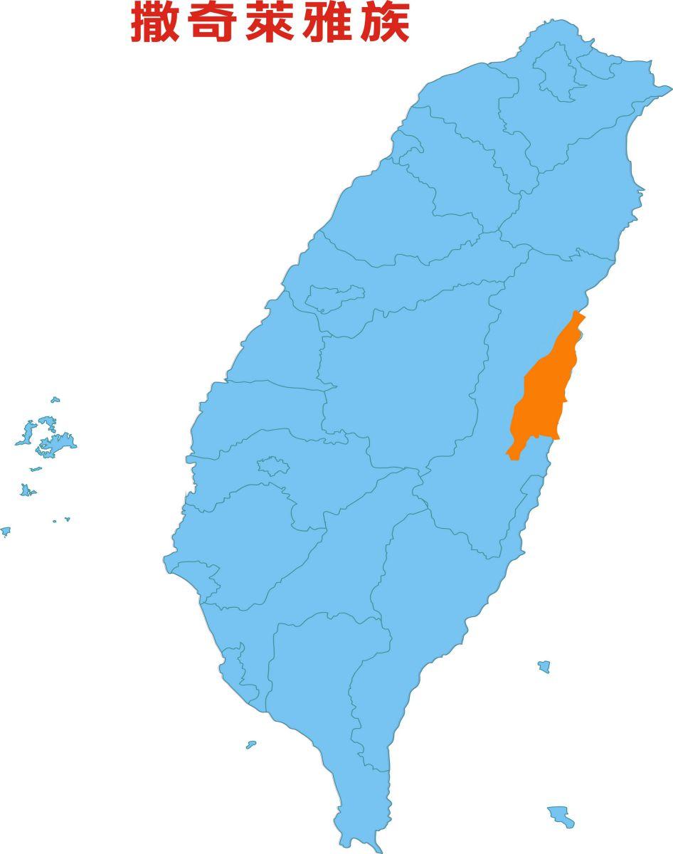 撒奇萊雅族在台灣分佈圖