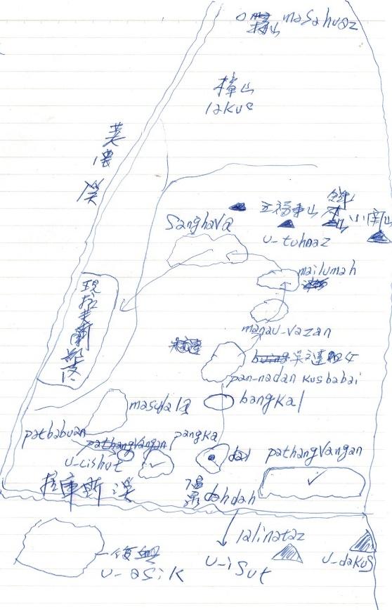 心智地圖-拉庫斯溪流域地名