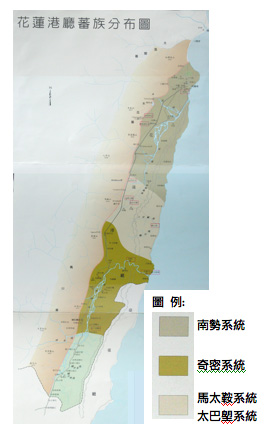 阿美族族群分布圖(細分為南勢系統、奇密系統、馬太鞍系統、太巴塱系統)(