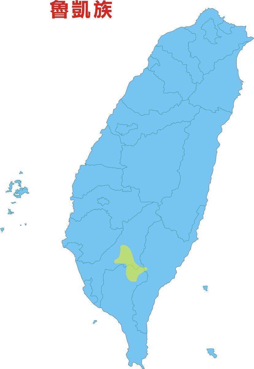 魯凱族群分布圖