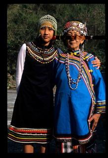 布農族女子衣飾