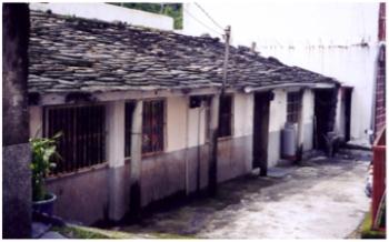 日治時期後整修之家屋