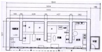 日治時期後整修之家屋平面圖