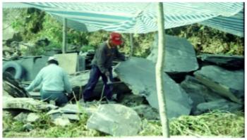 石板的採集加工