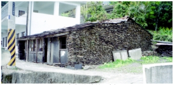 魯凱族傳統石板屋
