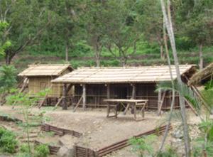 太魯閣傳統家屋