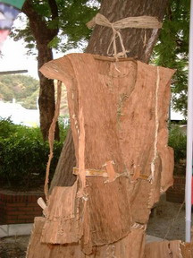 阿美族樹皮衣